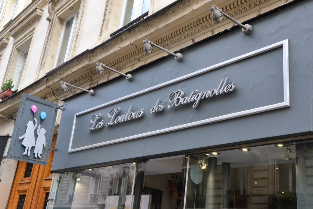 boutique-pour-enfants-les-loulous-des-batignolles-44-rue-des-batignolles-75017-paris-petitscommerces-fr-petit-commerce-petits-commerces-8