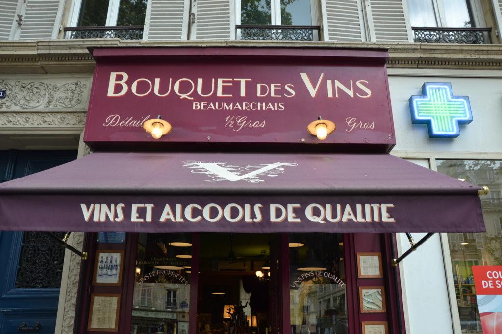 caviste-bouquet-des-vins-91-boulevard-beaumarchais-75003-paris-cave-a-vins-petitscommerces-fr-petits-commerces-9