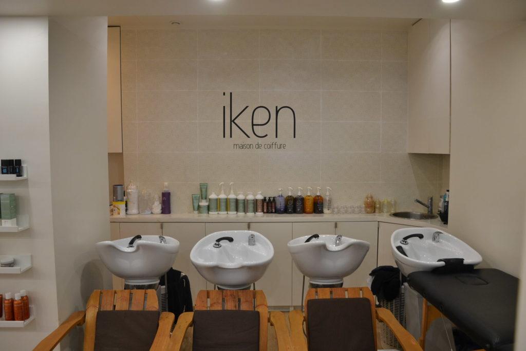 iken-maison-de-coiffure-22-rue-des-moines-75017-paris-coiffeur-salon-de-coiffure-petitscommerces-fr-petits-commerces-4