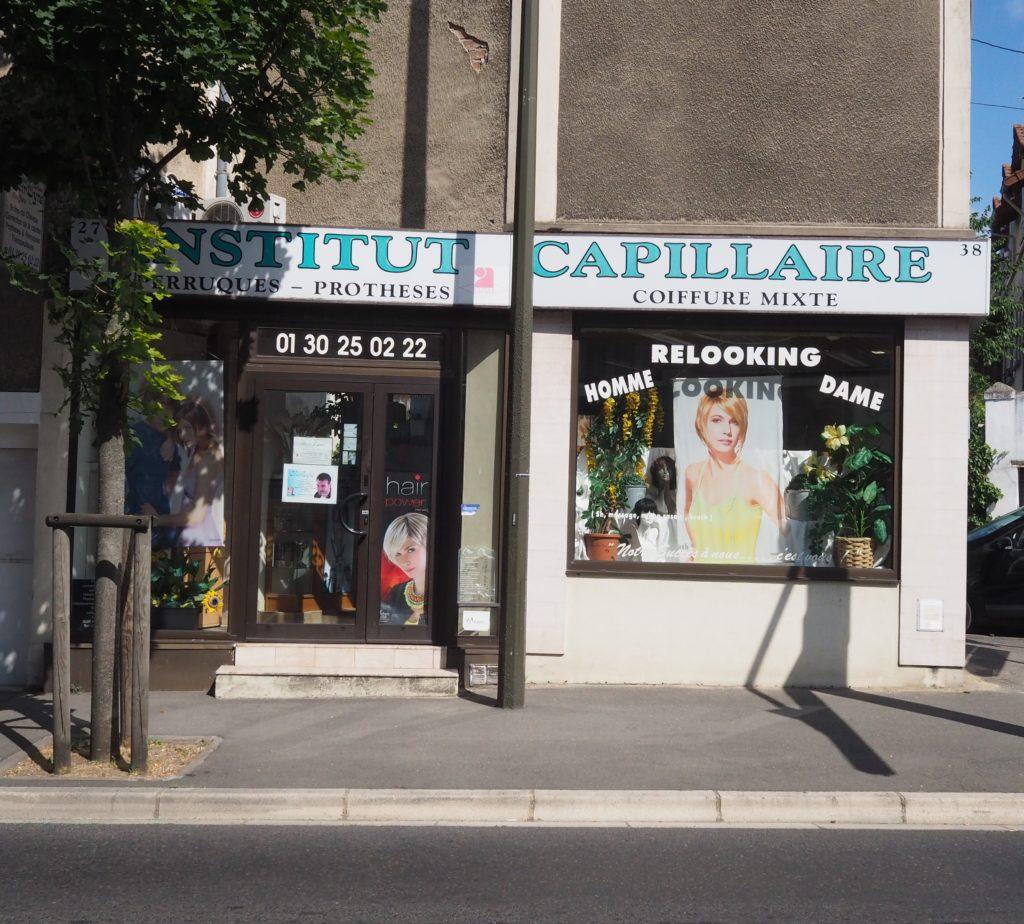 Hair-Lyne-Salon-de-coiffure-perruques-38-Avenue-de-Stalingrad-95100-Argenteuil-©Petitscommerces-2.jpg
