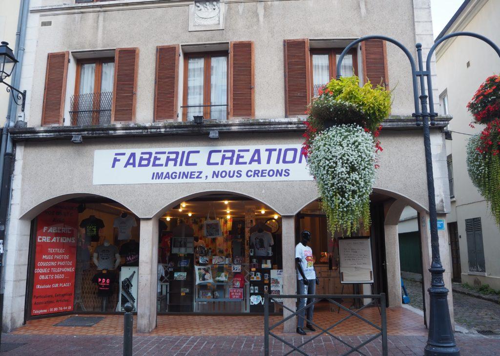 Faberic-Créations-boutique-de-cadeaux-88-rue-Paul-Vaillant-Couturier-95100-Argenteuil-©Petitscommerces-2