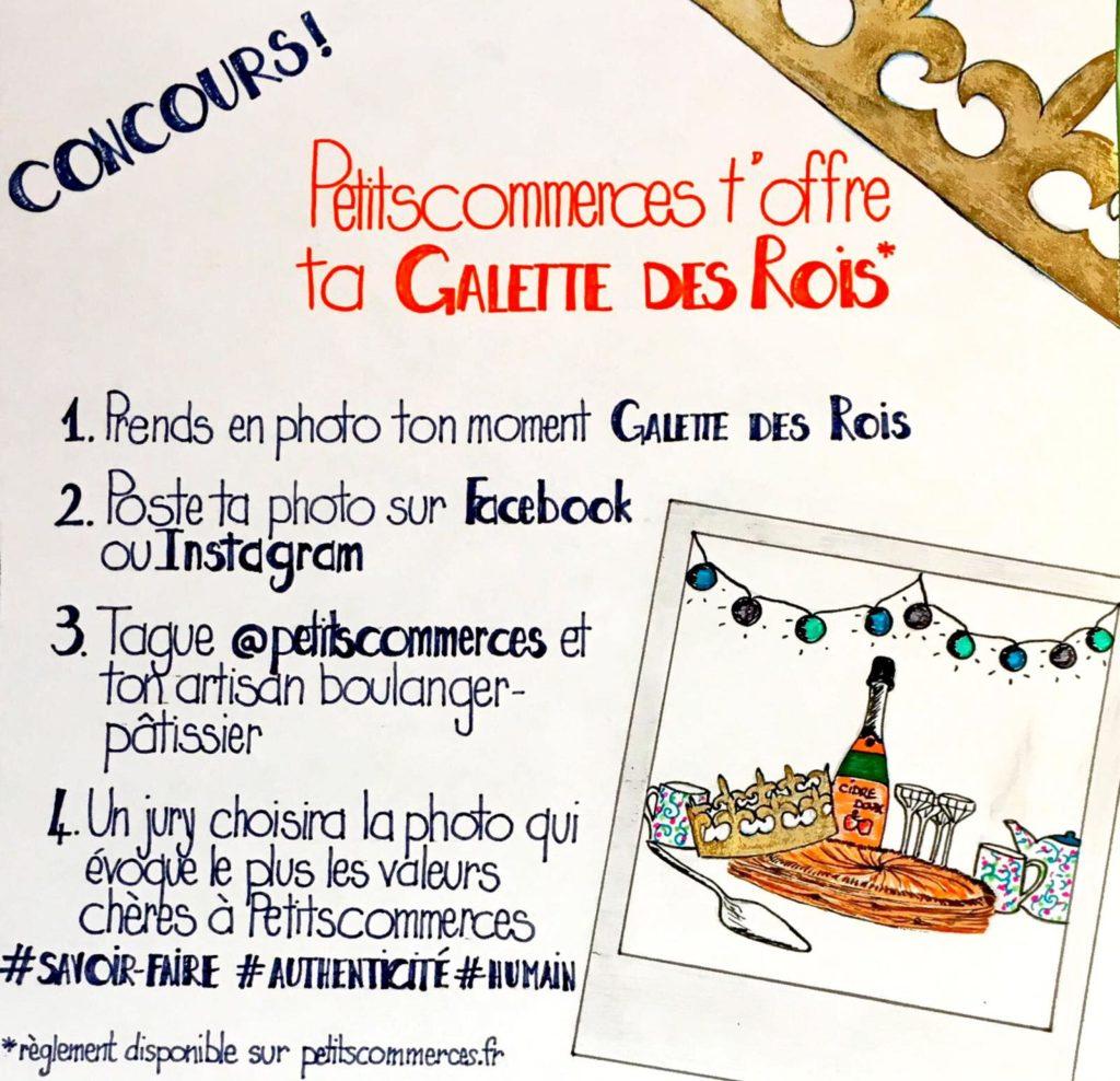 En janvier, Petitscommerces t'offre ta galette des rois